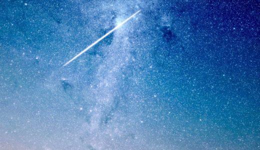 思考を整理して「願いが最短距離で叶う望み方」をしよう
